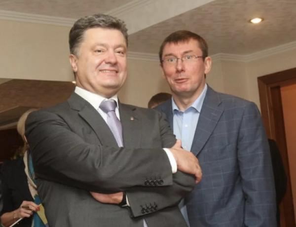 Интересное про Порошенко, Луценко и расследование преступлений на Украине