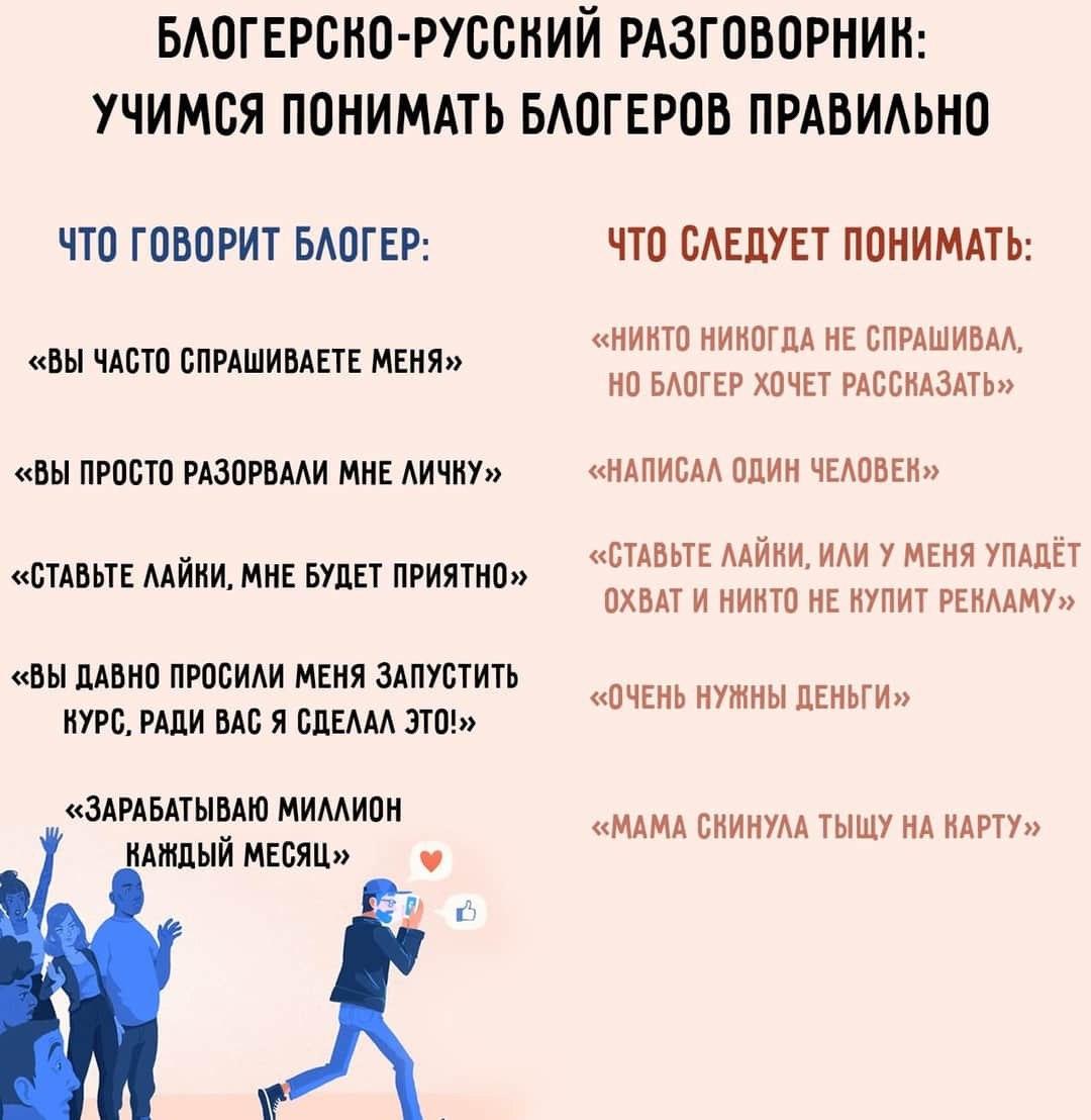 https://ic.pics.livejournal.com/zergulio/14338131/6550790/6550790_original.jpg