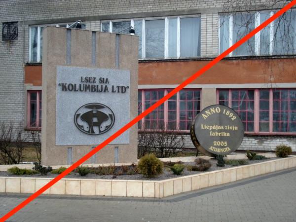 Вчера в Лиепае (Латвия) закрылся последний рыбоперерабатывающий завод ...