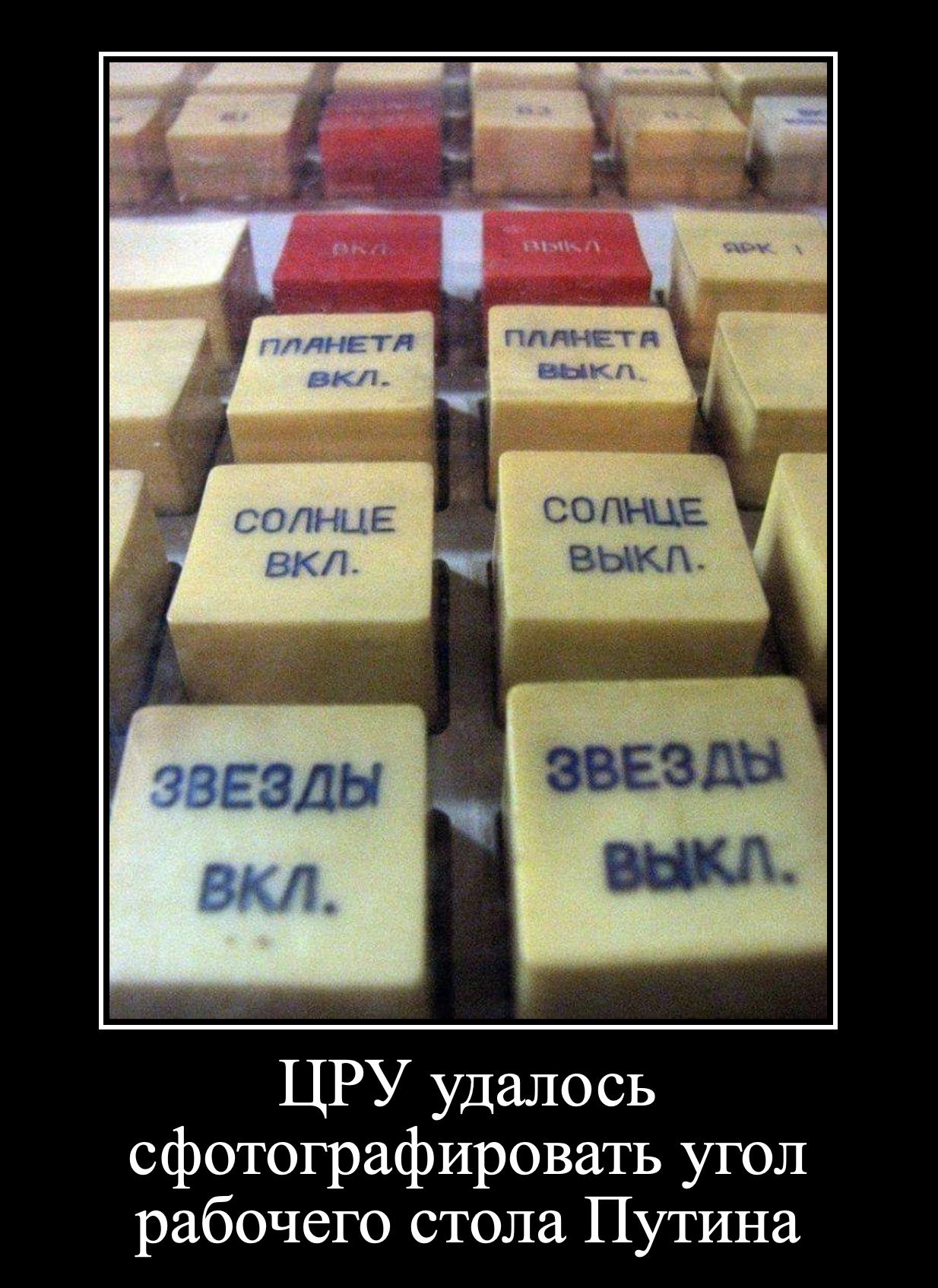 https://ic.pics.livejournal.com/zergulio/14338131/6791216/6791216_original.png