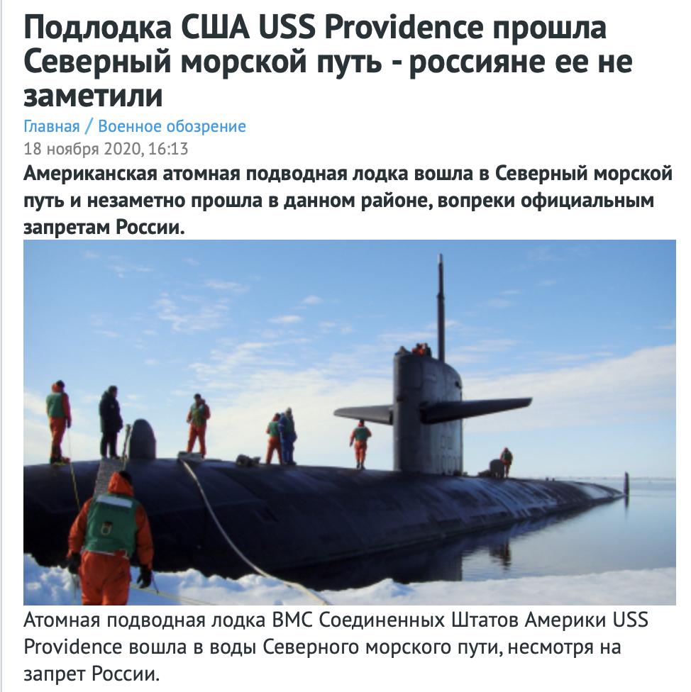 На Украине очередная перемога