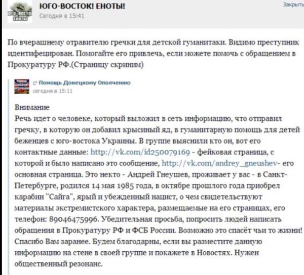 СВЯЩЕННАЯ ВОЙНА - Страница 21 700058_600