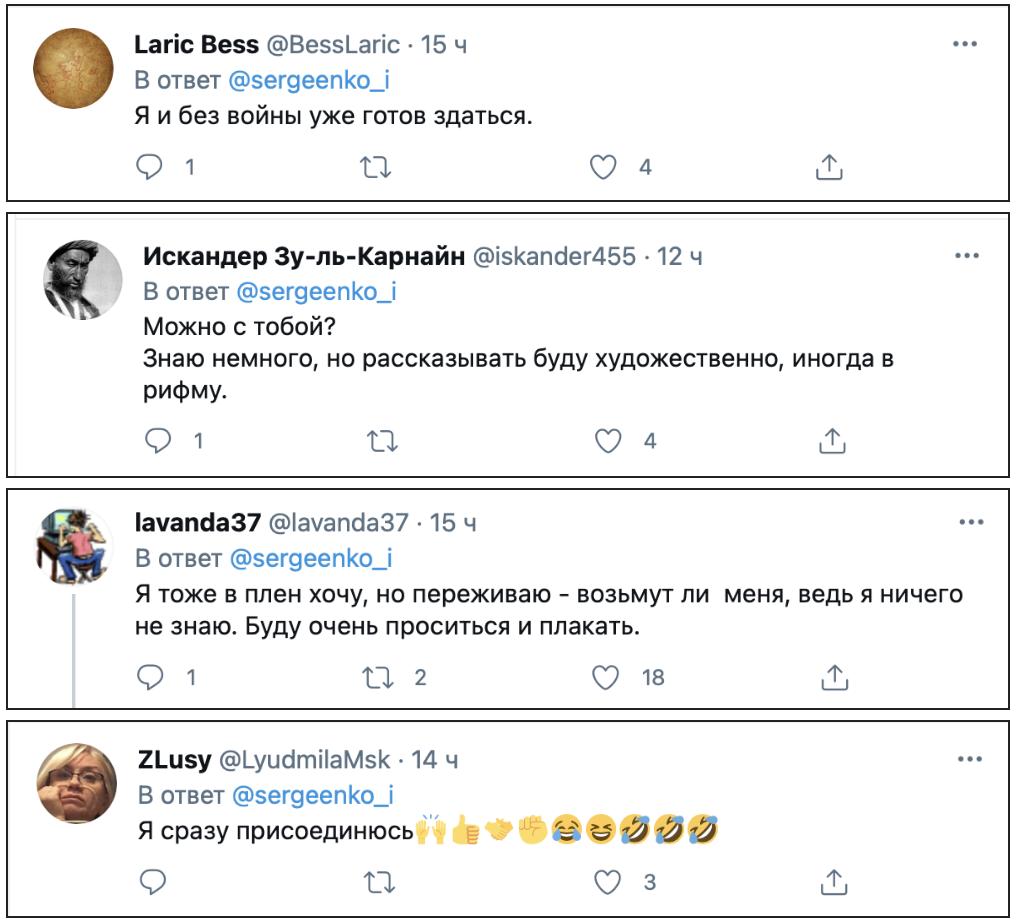 Бойцы Навального, строители Прекрасной России Будущего
