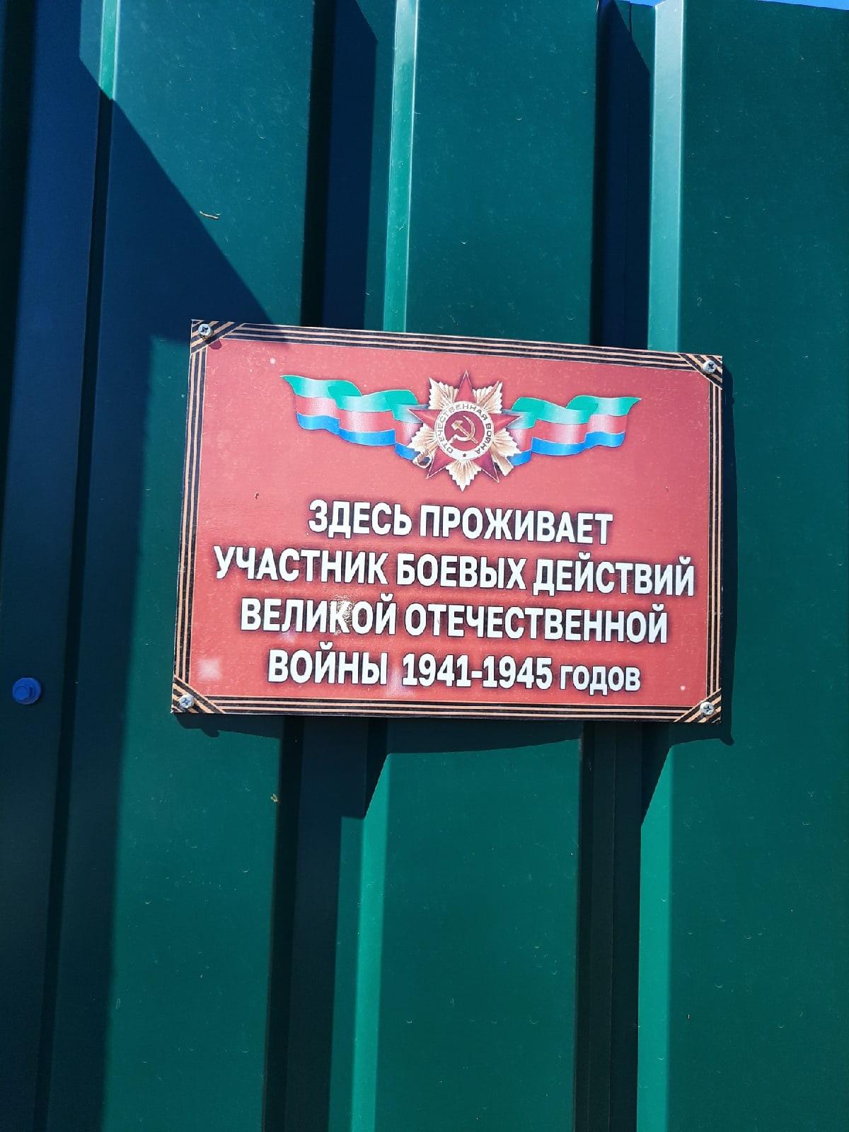 Донбасс. Поселок Зайцево. Ветеран Великой Отечественной войны