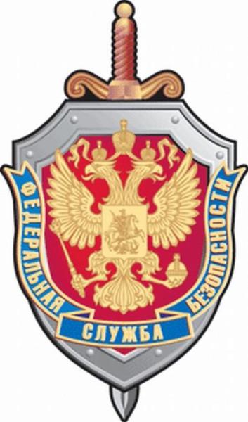 Организатор «Марша за федерализацию Сибири» арестован ФСБ
