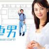 J-drama: Densha Otoko