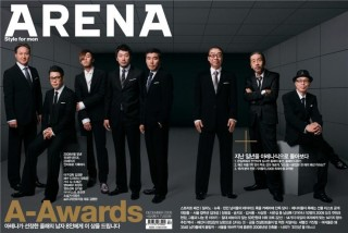 ARENA - A-Listers of 2008