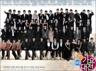 SBS Gayo Daejeon Festival Promo Picture