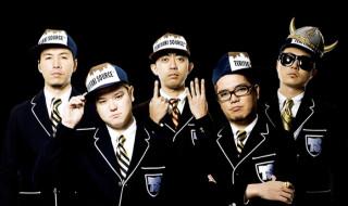 Teriyaki Boyz | Fangirltainment