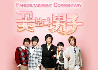 Fangirltainment - Boys Before Flowers Commentary