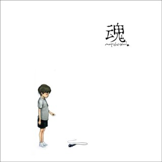Epik High - Hon/Soul, Map the Soul