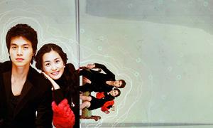 My Girl: Gong-chan/Yoo-rin