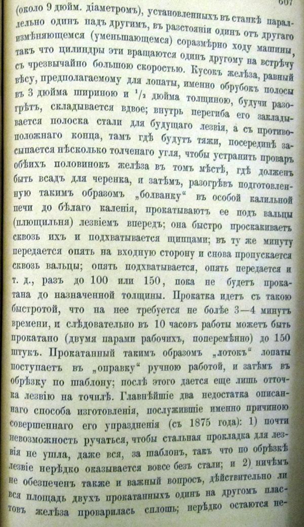 prokatka-2-2_zps61c19dee