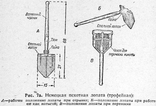 gerbanovskiy-07a-1