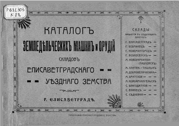 catalog01_zpsde31cc20