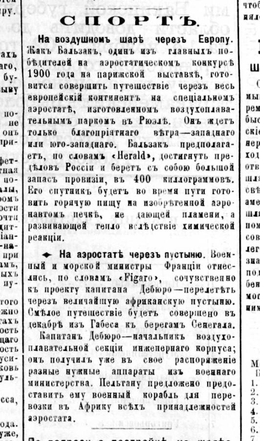 Kavkaz_1902_N284-3