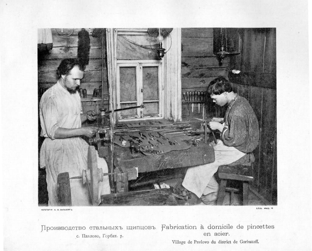 Kustari_004_Proizsvodstvo_slalnih_shiptzov