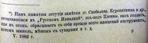 zametka_zps23810d6d