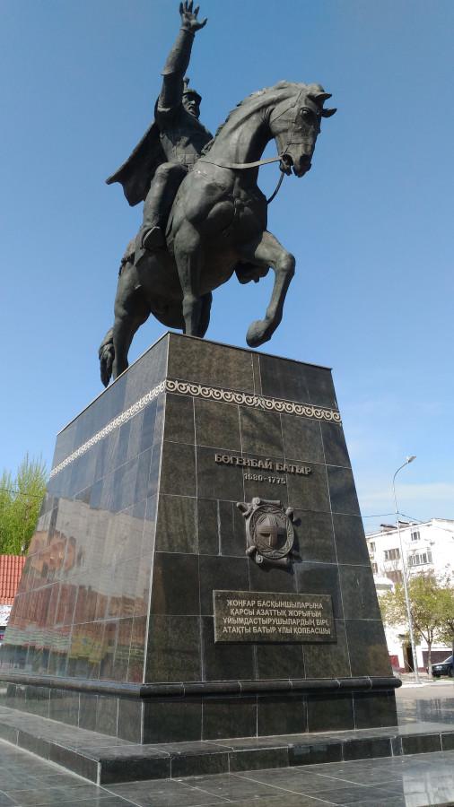 картинки богенбай батыра збаращук