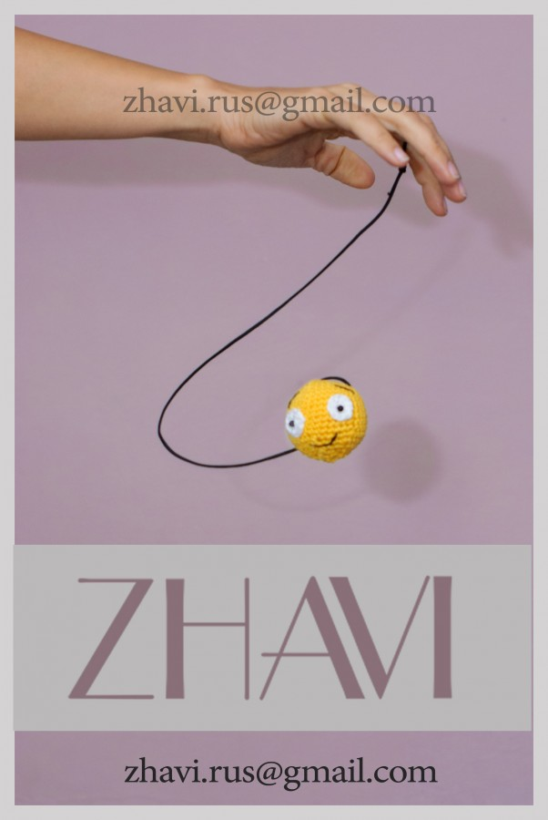 Занимательные шарики на резинке для развития ловкости рук.