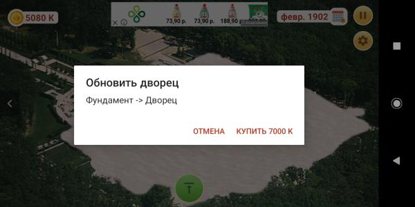 Screenshot_20210228-132644.png