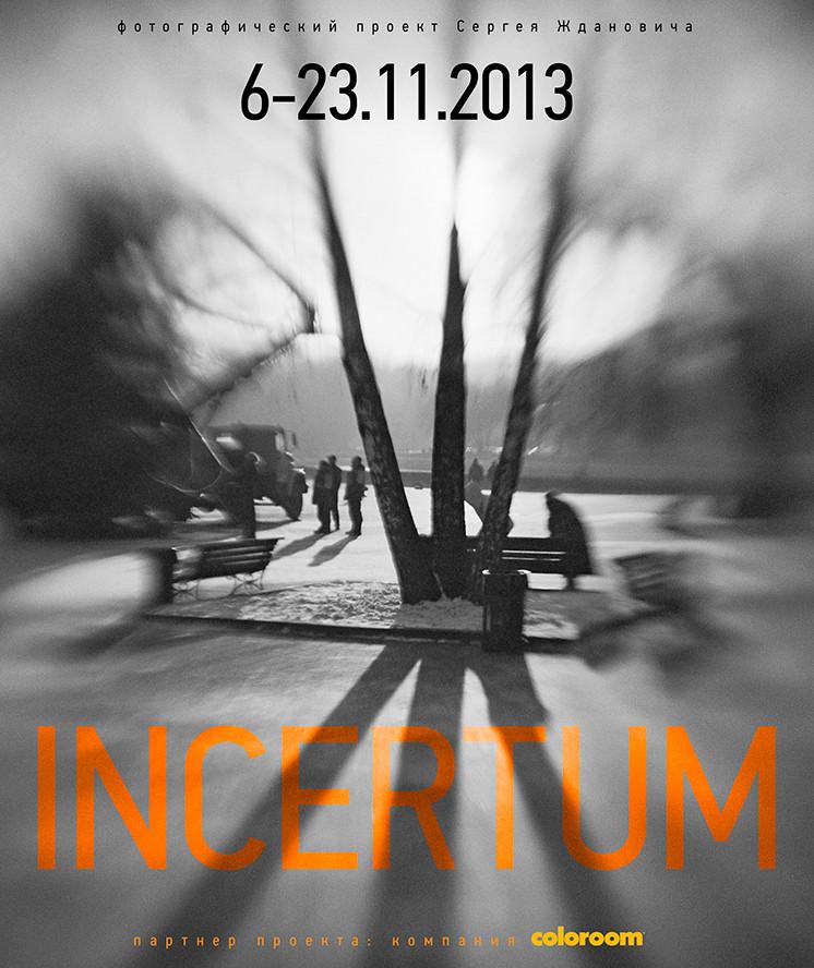 INCERTUM_inet