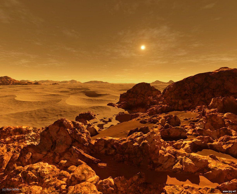 на марсе