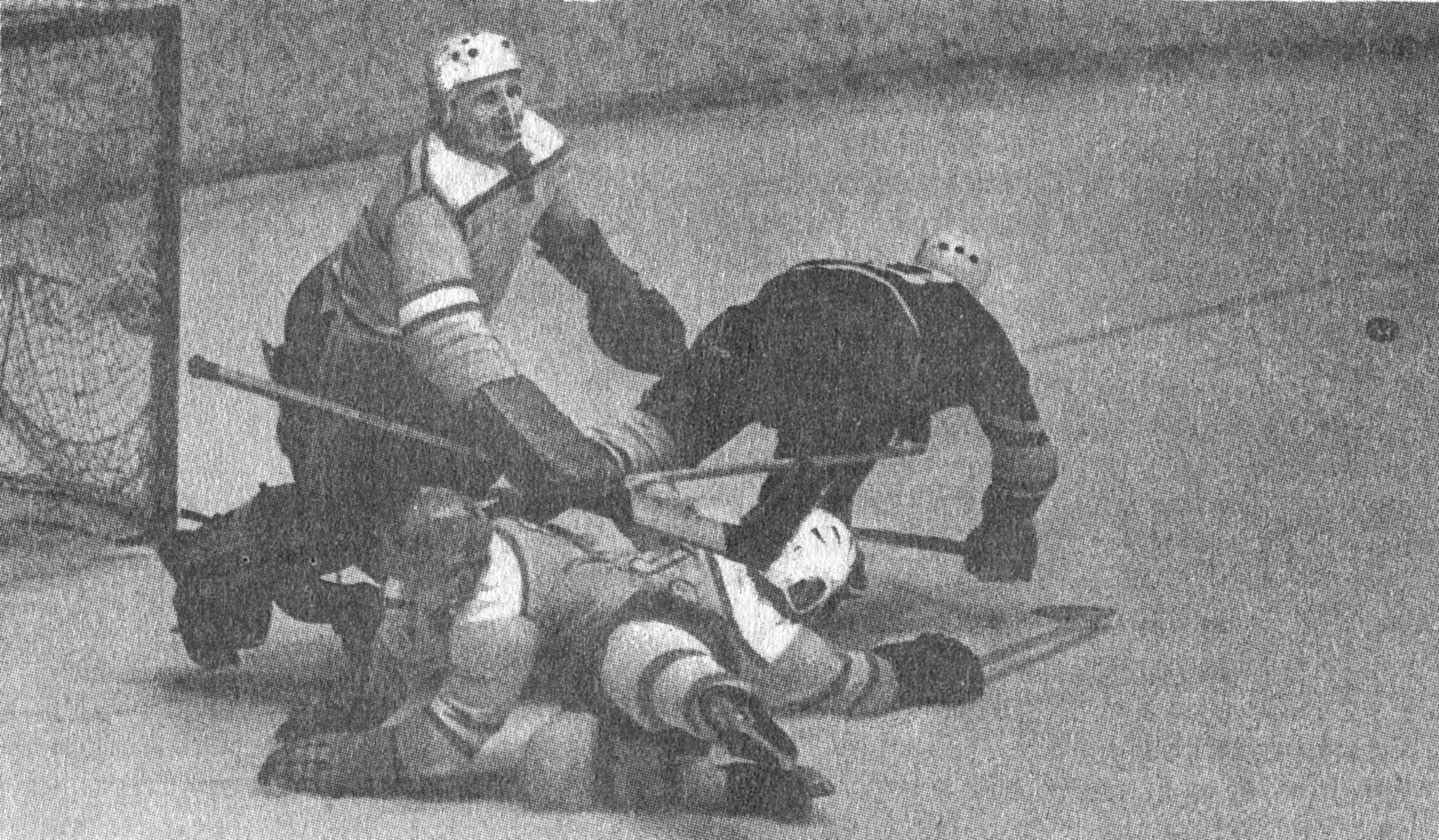 1969-70. Динамо -Химик . Голкипер воскресенцев Валерий Зубарев.