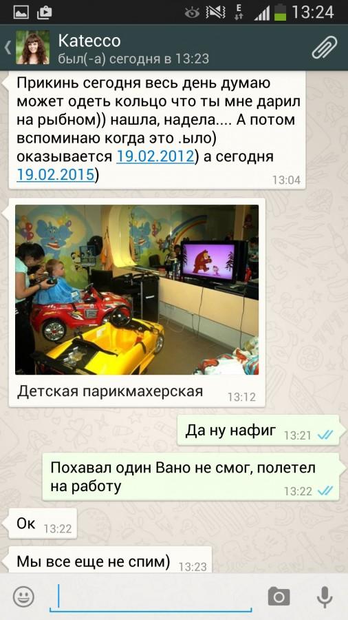 Screenshot_2015-02-19-13-24-36