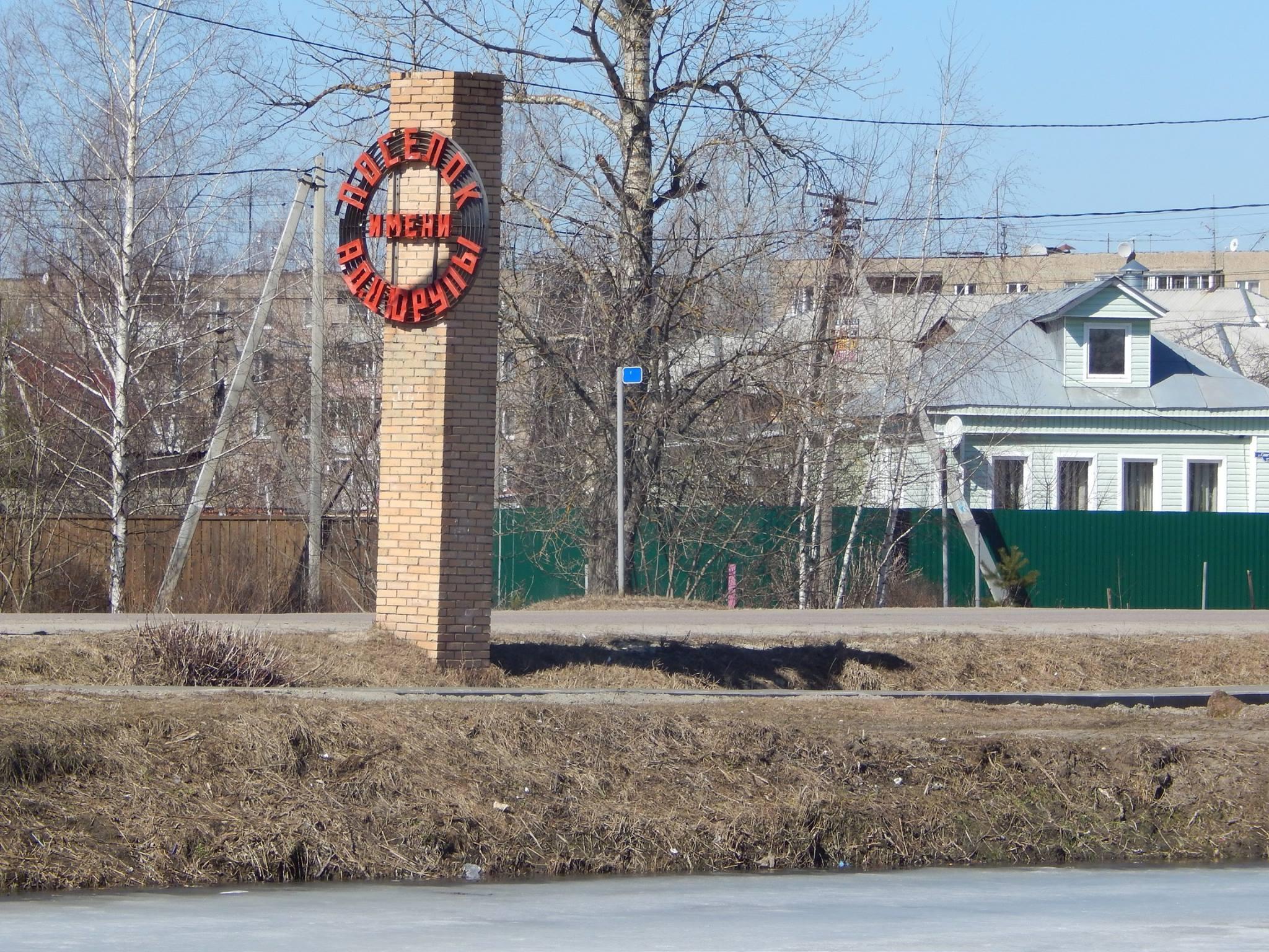 Санатории в Воронежской области лечение отдых цены 2016