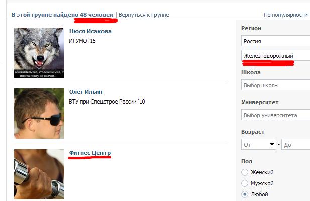 купить аккаунт в вк казахстан