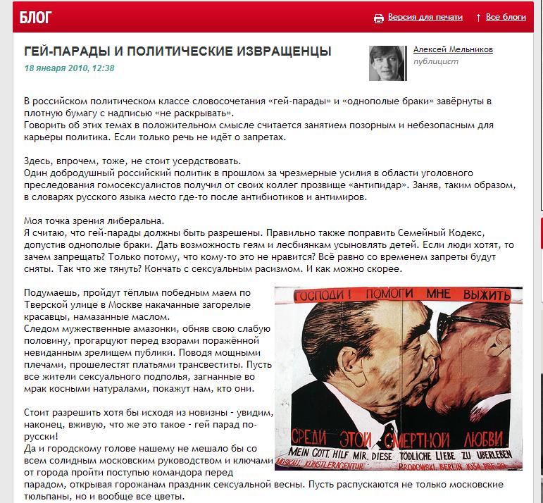blog-onanista-zhora-sandra