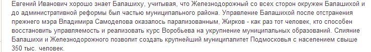 Баташев О Жиркове