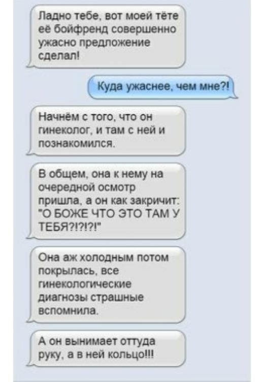 https://ic.pics.livejournal.com/zheniac/84387287/307517/307517_900.jpg