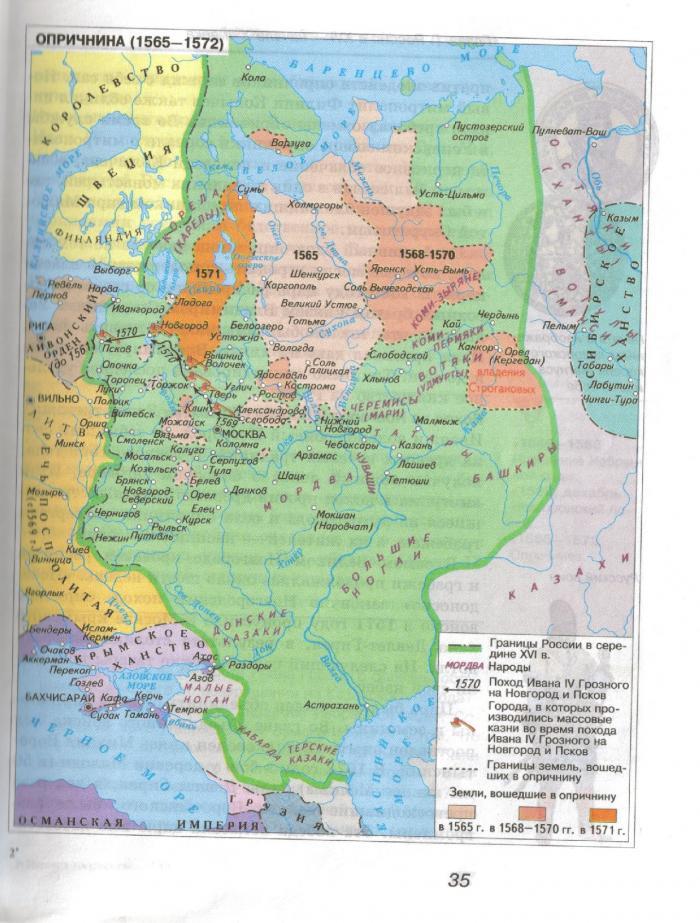 Russia in 1555