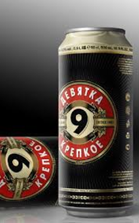Балтика №9