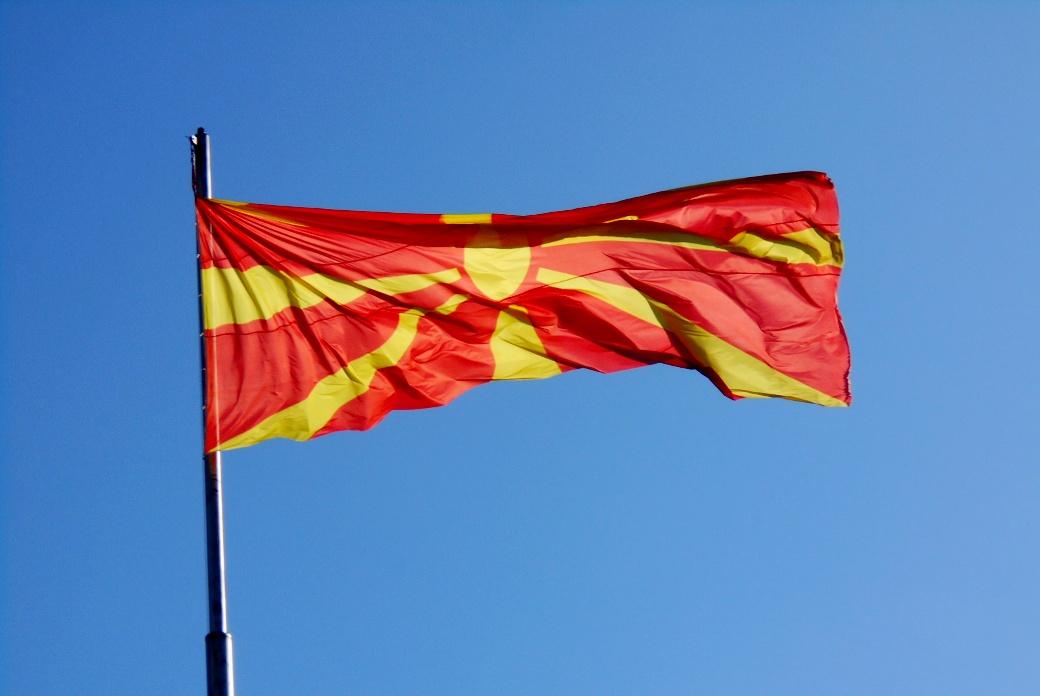 Западная Македония (42)