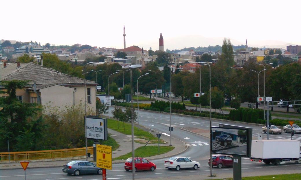 Скопье  (1)