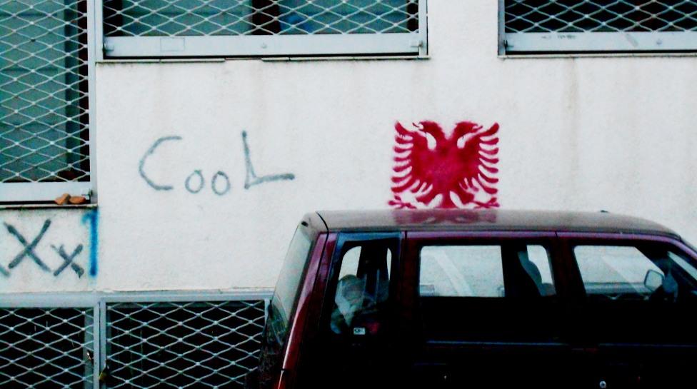 Скопье  (7)