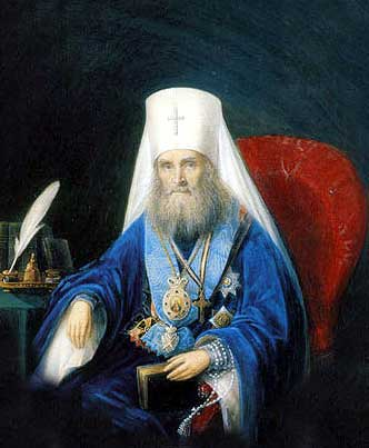 "Картинки по запросу ""митрополит филарет дроздов"""