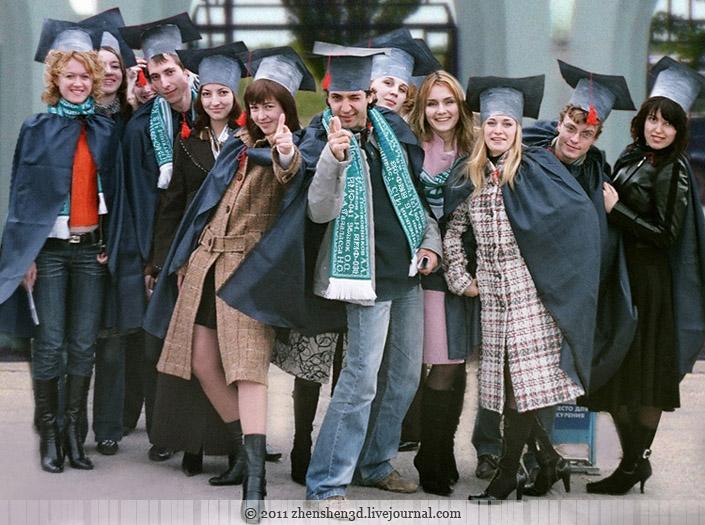 PhD - дорога в Европу. Иммиграция через учебу.
