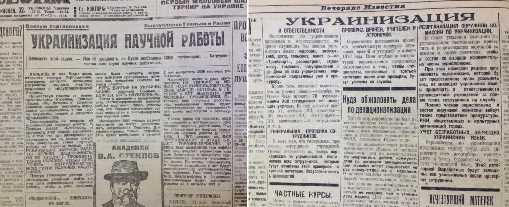 Украинизация_01