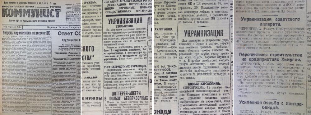 Украинизация_01_2