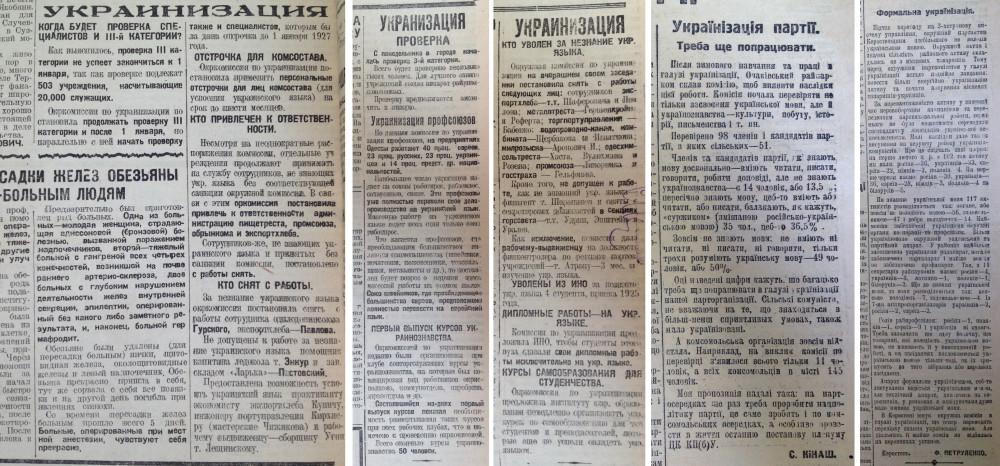 Украинизация_01_2_4
