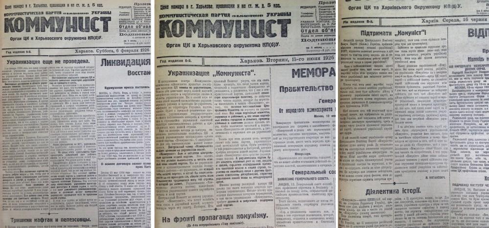Украинизация_76