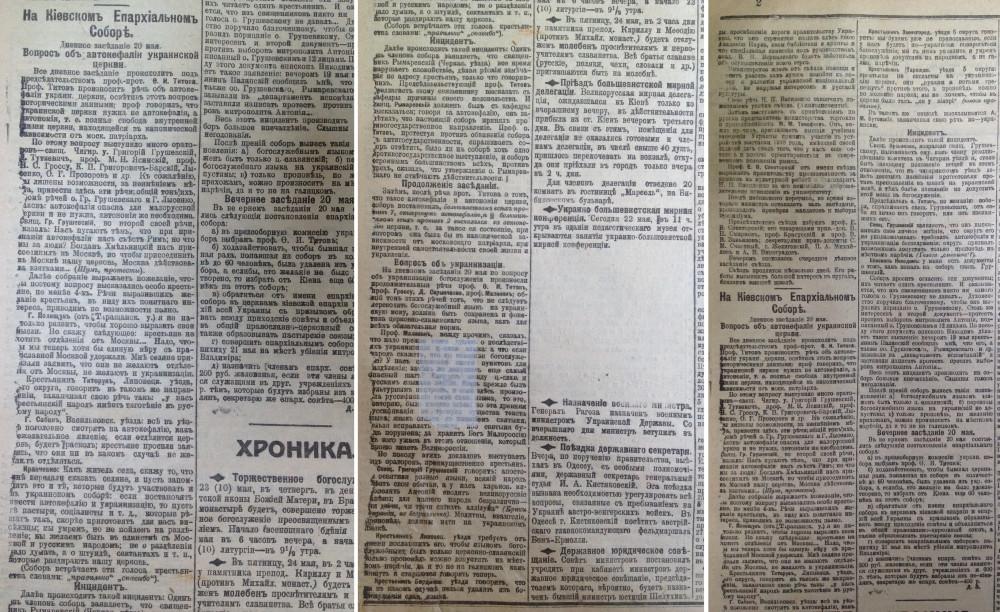 Украинизация _0_30