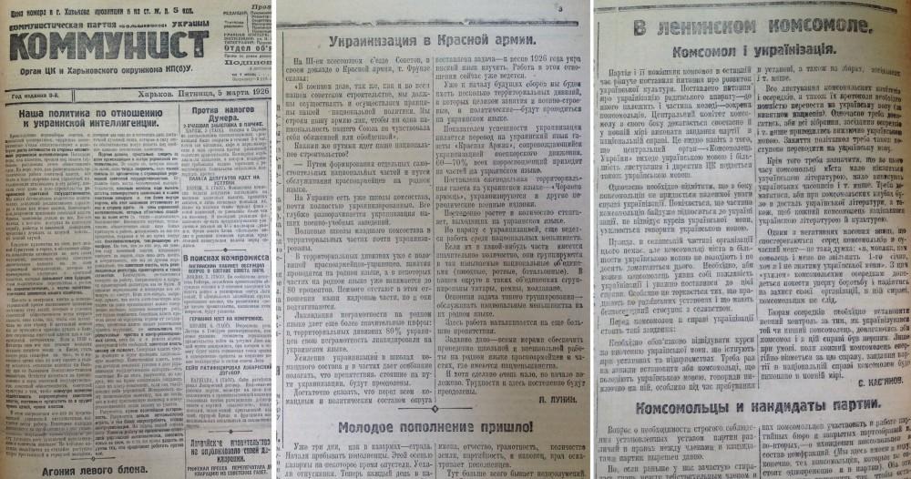 Украинизация _6888