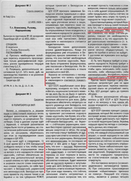 Ukr_Perepis1