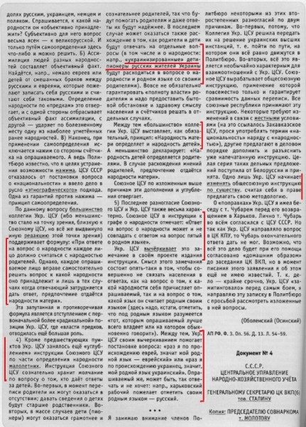 Ukr_Perepis2