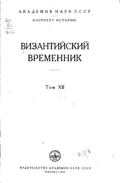 Rossia Greek 1